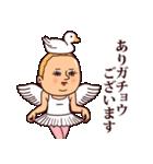 ダジャレぷりてぃツイン(個別スタンプ:02)