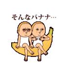 ダジャレぷりてぃツイン(個別スタンプ:04)