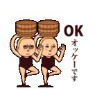 ダジャレぷりてぃツイン(個別スタンプ:05)