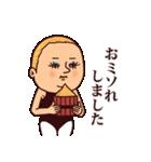 ダジャレぷりてぃツイン(個別スタンプ:06)
