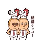 ダジャレぷりてぃツイン(個別スタンプ:07)