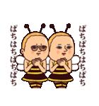 ダジャレぷりてぃツイン(個別スタンプ:08)