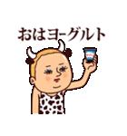 ダジャレぷりてぃツイン(個別スタンプ:09)