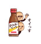 ダジャレぷりてぃツイン(個別スタンプ:12)