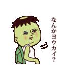 ダジャレぷりてぃツイン(個別スタンプ:17)