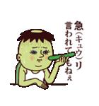 ダジャレぷりてぃツイン(個別スタンプ:18)
