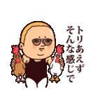 ダジャレぷりてぃツイン(個別スタンプ:25)
