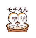 ダジャレぷりてぃツイン(個別スタンプ:28)