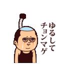 ダジャレぷりてぃツイン(個別スタンプ:30)