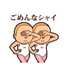 ダジャレぷりてぃツイン(個別スタンプ:31)