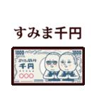 ダジャレぷりてぃツイン(個別スタンプ:32)