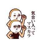 ダジャレぷりてぃツイン(個別スタンプ:35)
