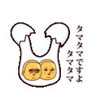 ダジャレぷりてぃツイン(個別スタンプ:36)