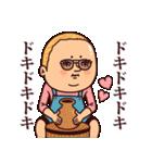 ダジャレぷりてぃツイン(個別スタンプ:37)