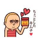 ダジャレぷりてぃツイン(個別スタンプ:38)