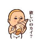 ダジャレぷりてぃツイン(個別スタンプ:39)