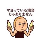 ダジャレぷりてぃツイン(個別スタンプ:40)