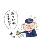 うさぎ帝国×ブッコミ(祝15周年)(個別スタンプ:01)