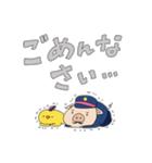 うさぎ帝国×ブッコミ(祝15周年)(個別スタンプ:04)