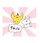 うさぎ帝国×ブッコミ(祝15周年)(個別スタンプ:07)