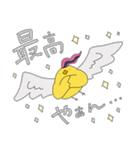 うさぎ帝国×ブッコミ(祝15周年)(個別スタンプ:11)