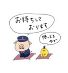 うさぎ帝国×ブッコミ(祝15周年)(個別スタンプ:16)