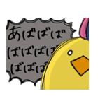 うさぎ帝国×ブッコミ(祝15周年)(個別スタンプ:18)