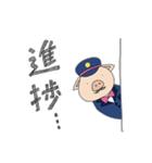 うさぎ帝国×ブッコミ(祝15周年)(個別スタンプ:21)