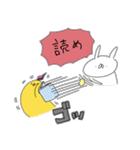 うさぎ帝国×ブッコミ(祝15周年)(個別スタンプ:24)