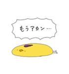 うさぎ帝国×ブッコミ(祝15周年)(個別スタンプ:31)