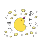 うさぎ帝国×ブッコミ(祝15周年)(個別スタンプ:39)