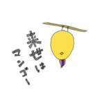 うさぎ帝国×ブッコミ(祝15周年)(個別スタンプ:40)