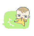飛び出す赤ちゃん(個別スタンプ:18)