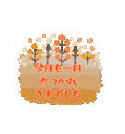 北欧風花柄  大人のシンプル敬語スタンプ(個別スタンプ:6)