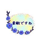 北欧風花柄  大人のシンプル敬語スタンプ(個別スタンプ:34)