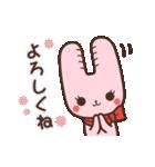 旅行が好きなウサギちゃん♪毎日の会話に♡(個別スタンプ:01)