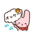 旅行が好きなウサギちゃん♪毎日の会話に♡(個別スタンプ:02)