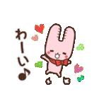 旅行が好きなウサギちゃん♪毎日の会話に♡(個別スタンプ:03)