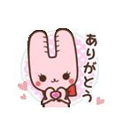 旅行が好きなウサギちゃん♪毎日の会話に♡(個別スタンプ:04)