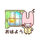 旅行が好きなウサギちゃん♪毎日の会話に♡(個別スタンプ:05)