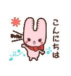 旅行が好きなウサギちゃん♪毎日の会話に♡(個別スタンプ:06)