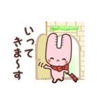 旅行が好きなウサギちゃん♪毎日の会話に♡(個別スタンプ:07)