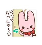 旅行が好きなウサギちゃん♪毎日の会話に♡(個別スタンプ:08)