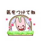 旅行が好きなウサギちゃん♪毎日の会話に♡(個別スタンプ:09)