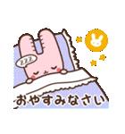 旅行が好きなウサギちゃん♪毎日の会話に♡(個別スタンプ:10)