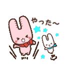 旅行が好きなウサギちゃん♪毎日の会話に♡(個別スタンプ:11)