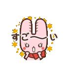 旅行が好きなウサギちゃん♪毎日の会話に♡(個別スタンプ:12)