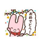 旅行が好きなウサギちゃん♪毎日の会話に♡(個別スタンプ:13)