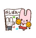 旅行が好きなウサギちゃん♪毎日の会話に♡(個別スタンプ:14)