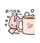 旅行が好きなウサギちゃん♪毎日の会話に♡(個別スタンプ:15)